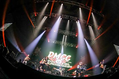 キュウソネコカミ、6,000人が熱狂した地元・神戸ワールド記念ホールワンマン公演のBlu-ray/DVD化が決定