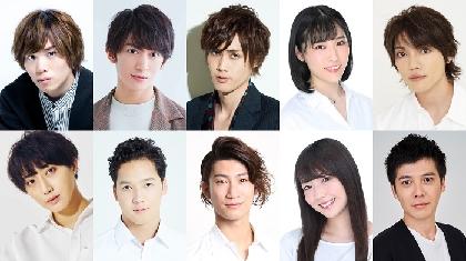 菊池修司、碕理人、北澤早紀(AKB48)、伊崎龍次郎らが出演 舞台『Another lenz』全キャストが決定