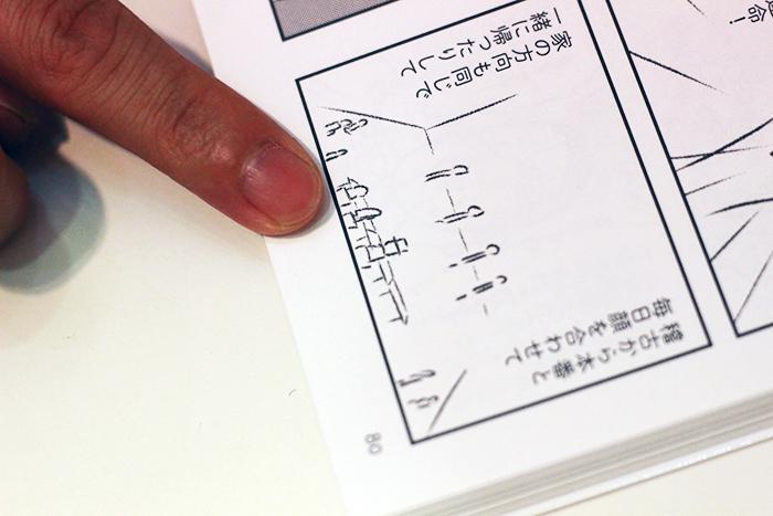 第22回手塚治虫文化賞 短編賞『大家さんと僕』(新潮社刊)より ⓒ矢部太郎