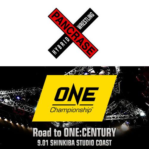 『Road to ONE:CENTURY』は9月1日(日)、スタジオコースト(東京都)にて開催される