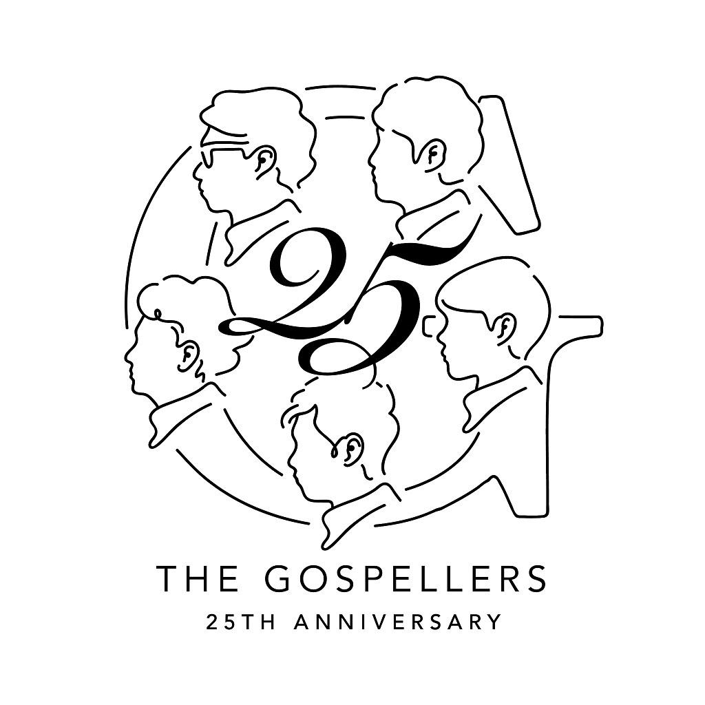 ゴスペラーズ 25周年ロゴ