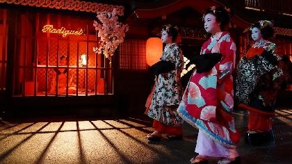 ニコラス・ケイジ主演 園子温監督の初ハリウッド作品『プリズナーズ・オブ・ゴーストランド』の日本公開が決定
