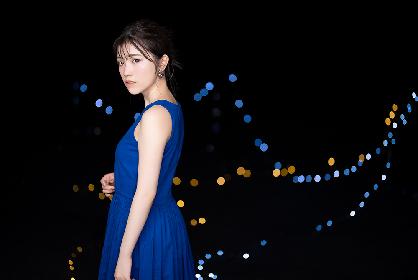 石原夏織、ニューシングル『Starcast』新アーティスト写真とジャケット写真を公開