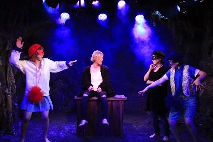 木乃江祐希による劇団コノエノ!が第2回公演上演中、LAID BACK OCEANのYAFUMIが役者初挑戦