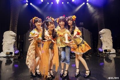 Zepp Hanedaがリゾートに! シンガポール政府観光局の後援を受け、D4DJ Merm4id初単独ライブは南国パーティー全開モード
