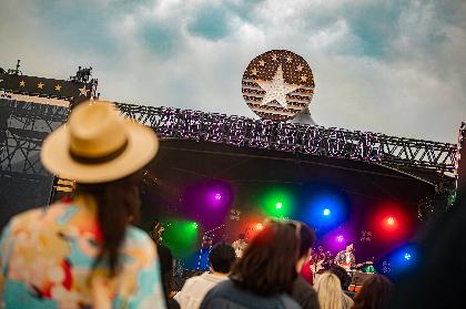 2年ぶりの開催となった『GREENROOM FESTIVAL'21』、ニューノーマル時代のスタイルで無事終演