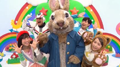 ピーターラビットが千葉雄大の歌にあわせて踊る 映画『ピーターラビット2/バーナバスの誘惑』公開記念コラボダンス動画を公開