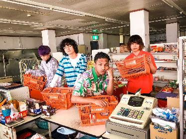 ヤングオオハラ 2カ月連続配信限定シングル第二弾「キラキラ」を本日リリース、東名阪対バンツアーがスタート