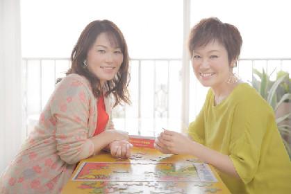 Kiroroの名曲がピクサー最新作日本版エンドソングに採用、7年ぶり新作も