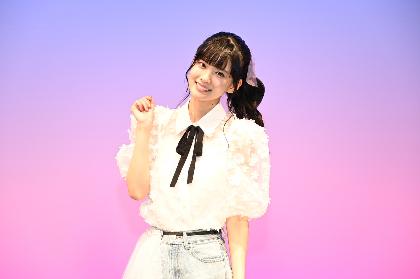声優・大西亜玖璃「大西亜玖璃 Birthdayイベント『本日は誕生日なり!』」イベントレポート到着