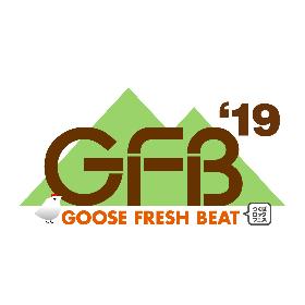 『GFB'19』 第二弾出演アーティストにグッドラックヘイワ、ROTH BART BARON、ズーカラデル、DENIMS、CHIIO 日割りも発表