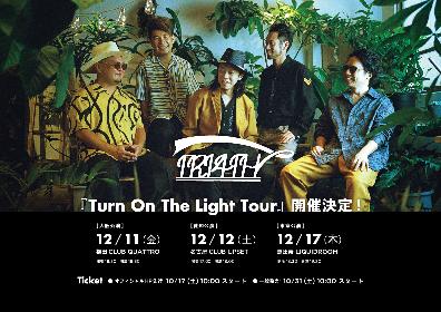 TRI4TH、ニューアルバムを携えた東名阪ライブハウスツアー開催を発表