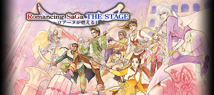 "(C) SQUARE ENIX CO., LTD. All Rights Reserved. ILLUSTRATION : TOMOMI KOBAYASHI /Produced By ""Romancing SaGa THE STAGE"" Production Committee"