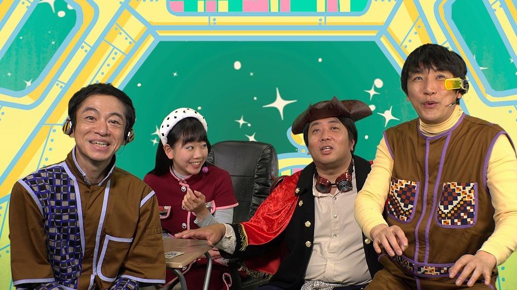 宇宙船パート(左から)永野宗典、藤谷理子、諏訪雅、酒井善史