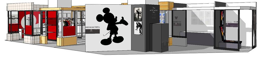 ※画像はイメージです。 (C)Disney