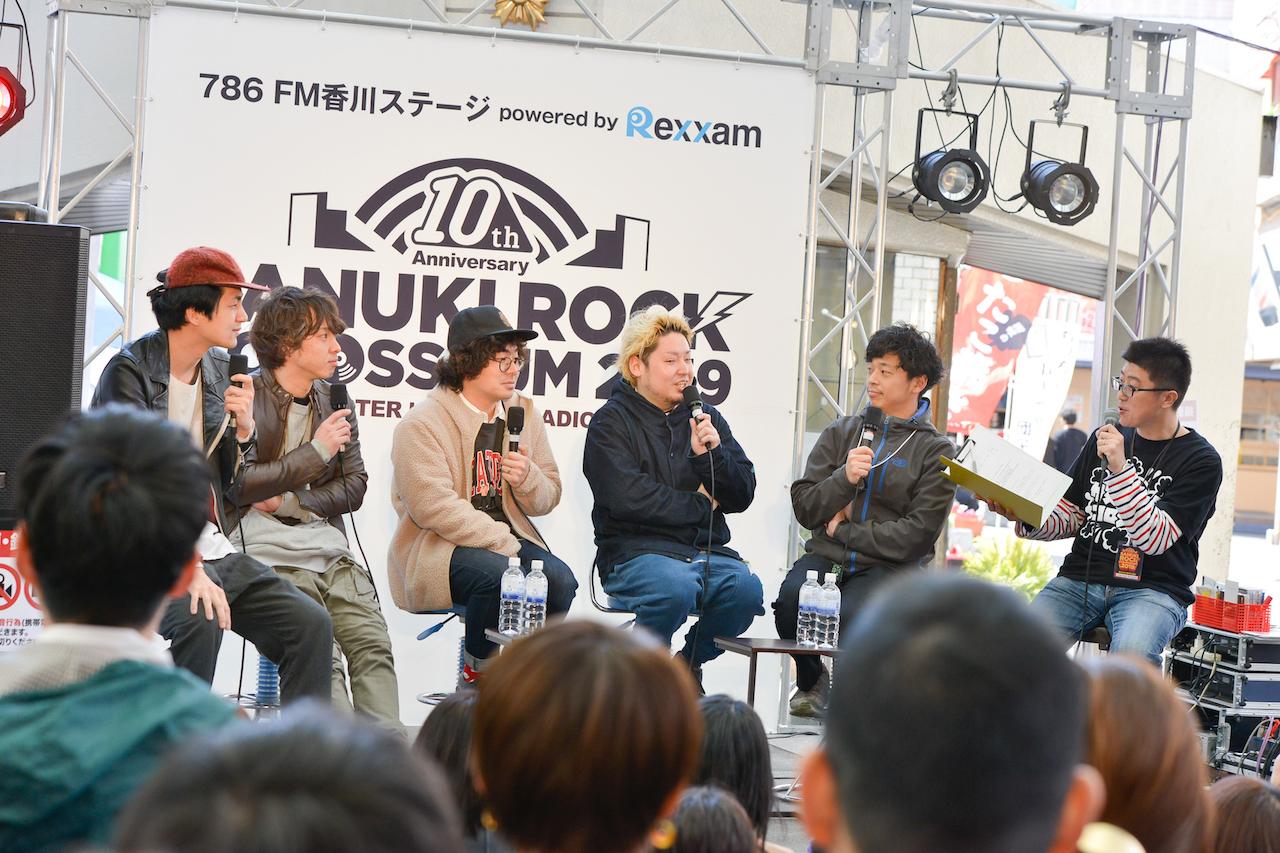 四星球 FM香川ステージ
