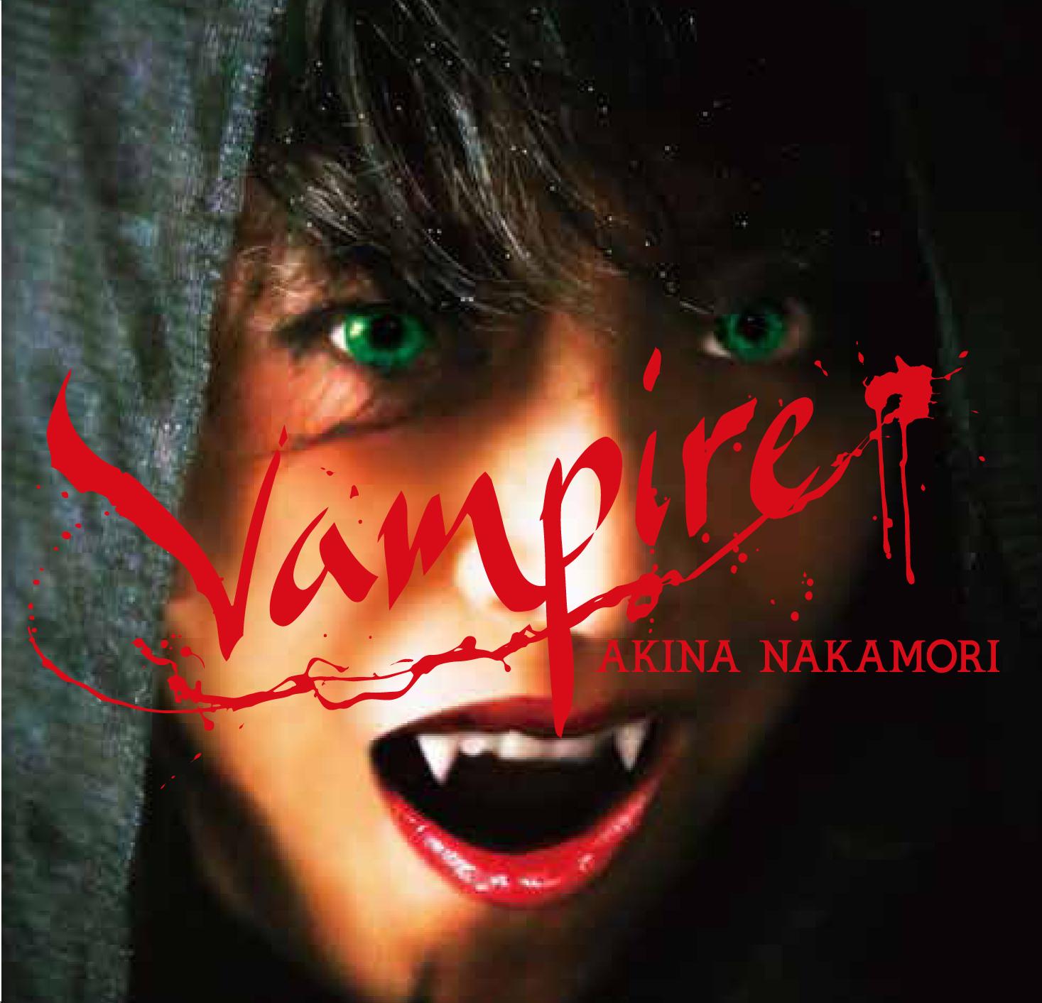 中森明菜『vampire』