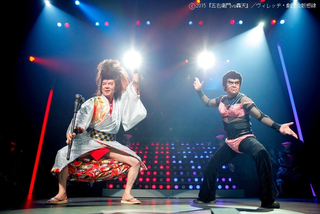 WOWOW放送予定、劇団☆新感線「五右衛門vs轟天」舞台写真より