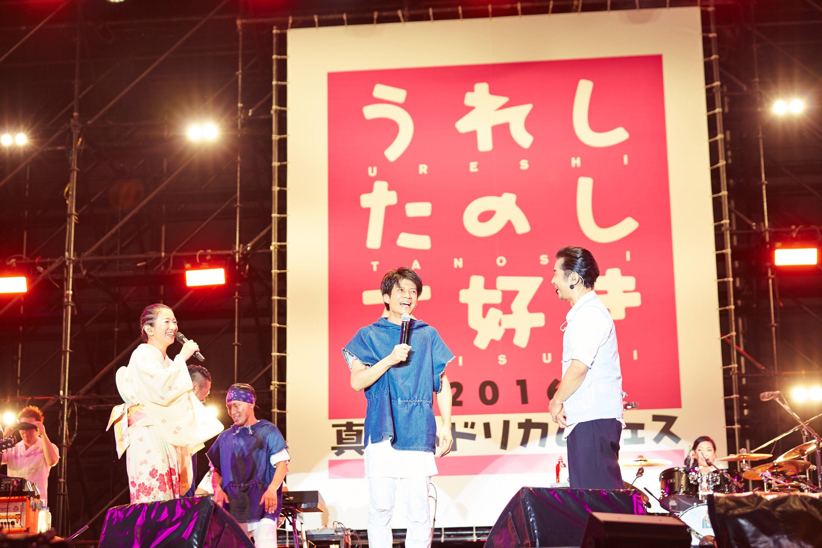 Photo:植松千波 / 橋本塁(SOUND SHOOTER)(C)フジテレビ