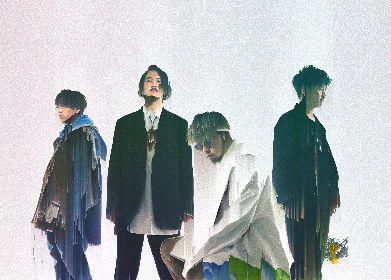 WONK、J-WAVE 『SONAR MUSIC』にてブルーノート東京から無観客ライブ中継決定、『#音楽を止めるな』プロジェクト