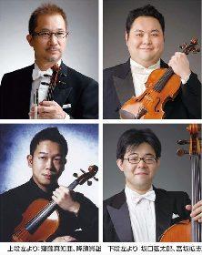 マティアス・ストリングス(弦楽アンサンブル) 弦4人だけで奏でるモーツァルト「レクイエム」