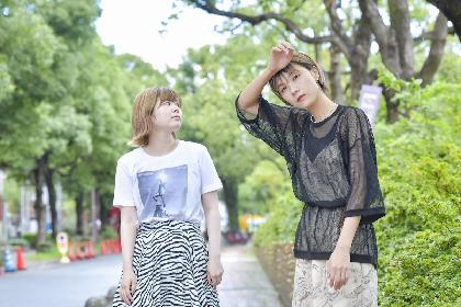 ハルカトミユキは何故いま希望を歌うのか 最新アルバム『明日は晴れるよ』の真意に迫った