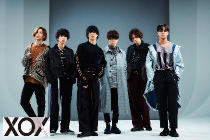 XOX、大隅勇太&安井一真が加入し6人体制で再始動 お披露目も開催決定