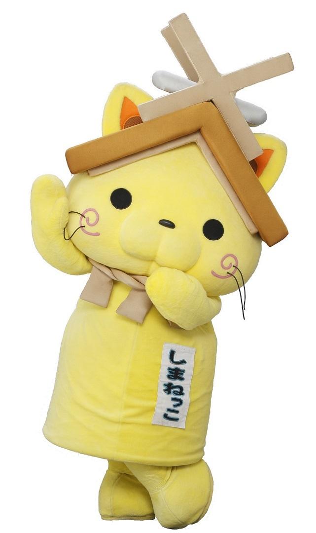 島根県観光キャラクター「しまねっこ」島観連許諾第3633号