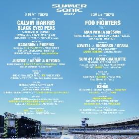 『SUMMER SONIC』第12弾出演発表でエレカシ、ヤスタカ×きゃりー、OLDCODEXら全19組