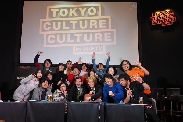 水曜どうでしょう藤村DがデイリーポータルZに説教をする会 提供=東京カルチャーカルチャー