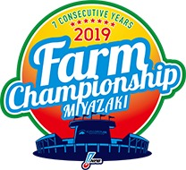 ファーム日本一を決める『2019年プロ野球ファーム日本選手権』が10月5日(土)に行われる