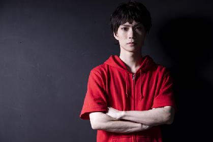 木津つばさ、タケミチと自分に共通する「守りたい」ものとは 舞台「東京リベンジャーズ」インタビュー