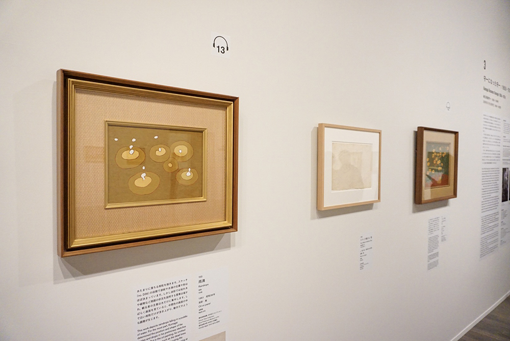 左手前から:《雨滴》 1961年 愛知県美術館 木村定三コレクション 《ハルシヤ菊》 1954年 愛知県美術館 木村定三コレクション