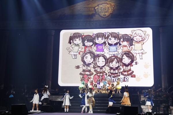 けものフレンズ×iRiSphere (C)Animelo Summer Live 2019