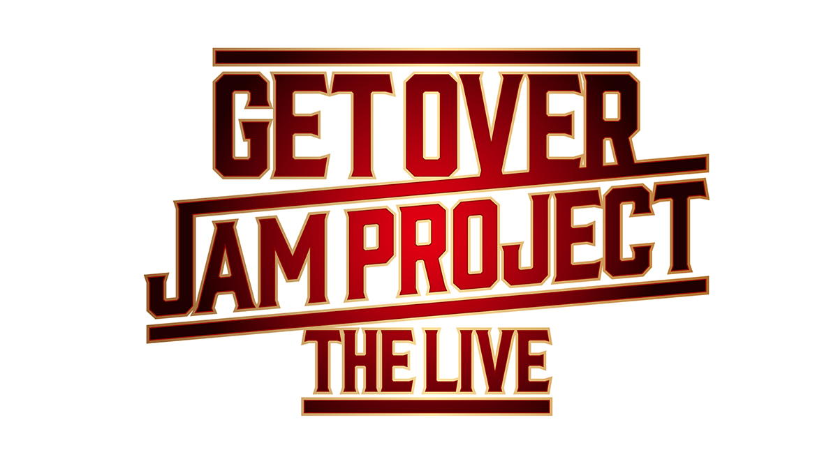『GET OVER -JAM PROJECT THE LIVE-』ロゴ