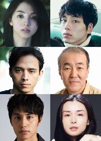 満島ひかり、坂口健太郎、満島真之介らが熊林弘高演出で、シェイクスピアの恋愛喜劇に挑戦 『お気に召すまま』上演決定