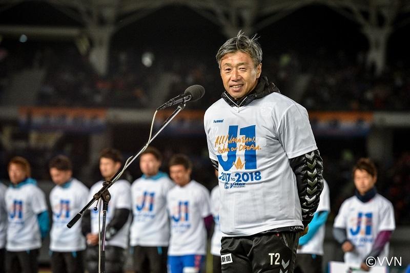 最終戦セレモニーでは、今シーズン限りでの退任が決まっている高木琢也監督からの挨拶も (c)VVN
