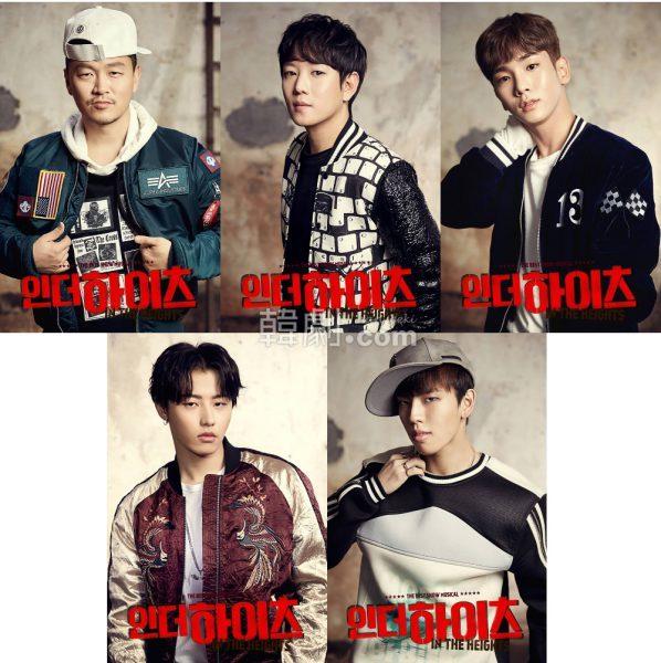 (写真上段左から)ウスナビ役のヤン・ドングン、チョン・ウォニョン、SHINee Key (下段左から)Block Bユグォン、INFINITEドンウォン
