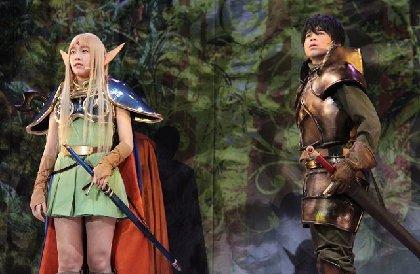 菅谷哲也のパーンと多田愛佳のディードリットがついに舞台に登場!『ロードス島戦記』開幕レポート