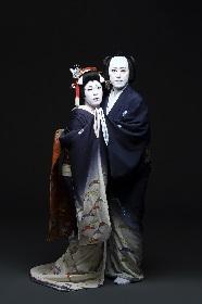 市川九團次×大谷廣松が初の二人公演 『九團次・廣松の会』を開催