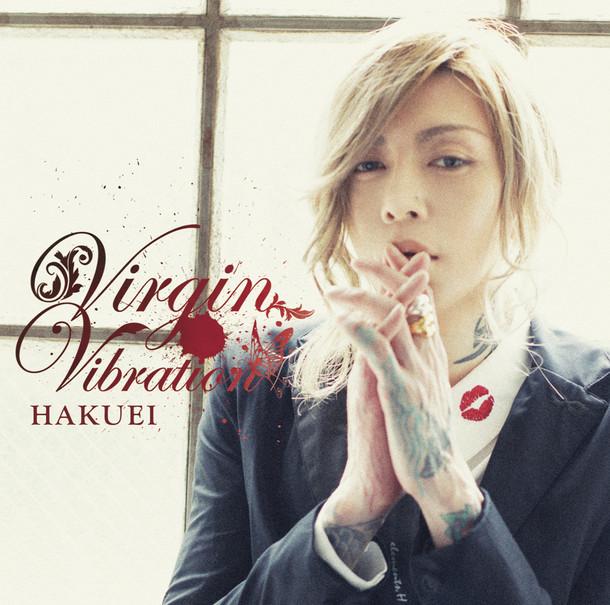 HAKUEI「Virgin Vibration」初回限定盤Aジャケット