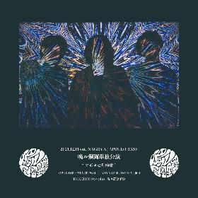 鳴ル銅鑼、閉店を迎えるAPOLLO BASEにてワンマンライヴを開催