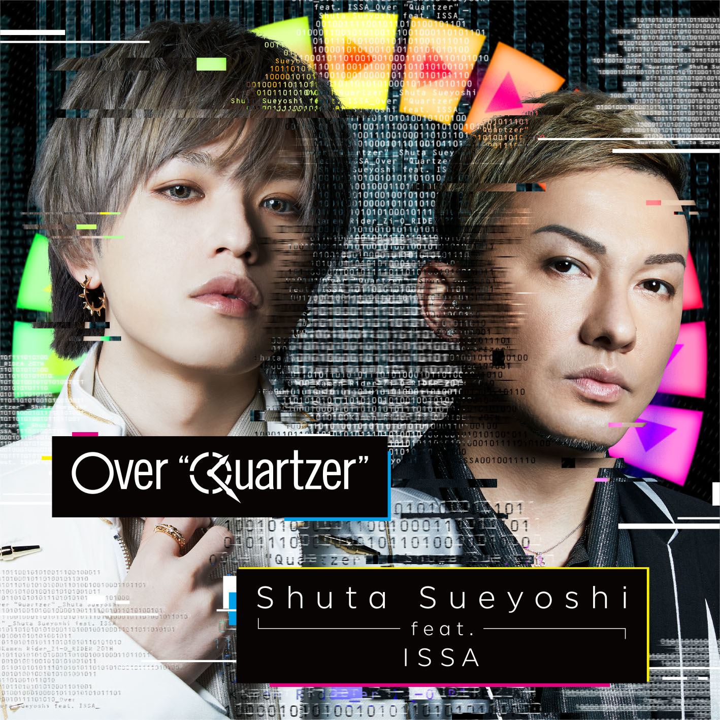 "シングル「Over ""Quartzer""」CD+DVD"