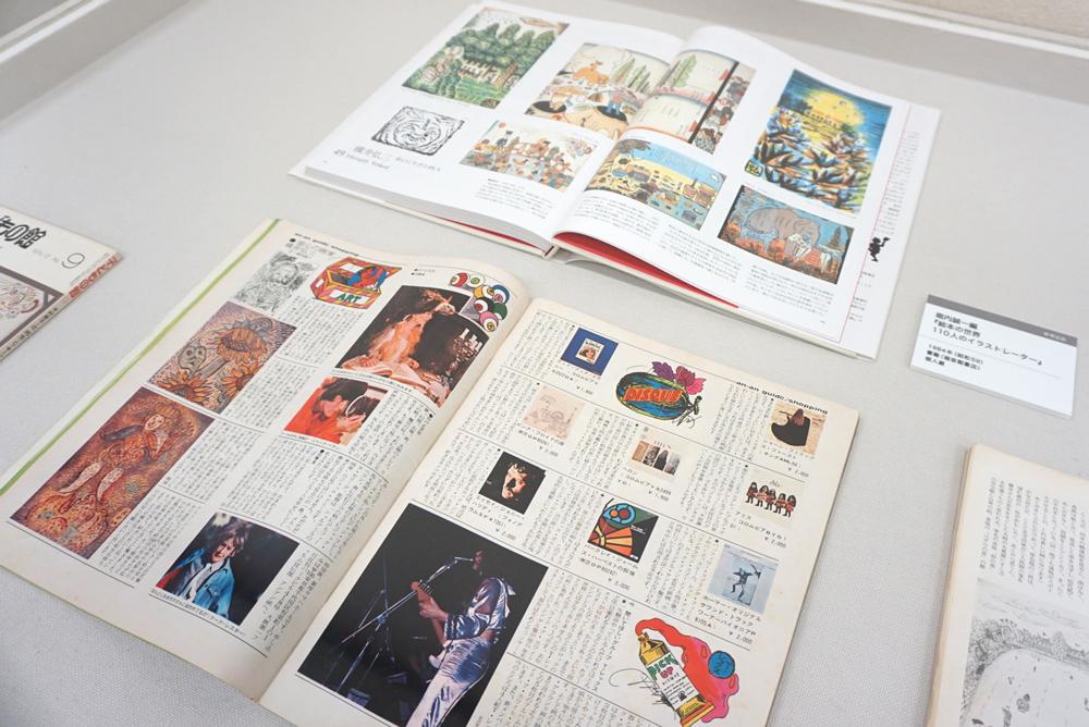 没後、雑誌「イラストレイション」「anan」にも取り上げられ注目を集める