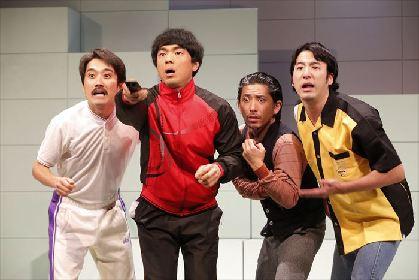 松居大悟主宰の劇団ゴジゲンの新作ツアー『ポポリンピック』が福岡・イムズホールにて開幕