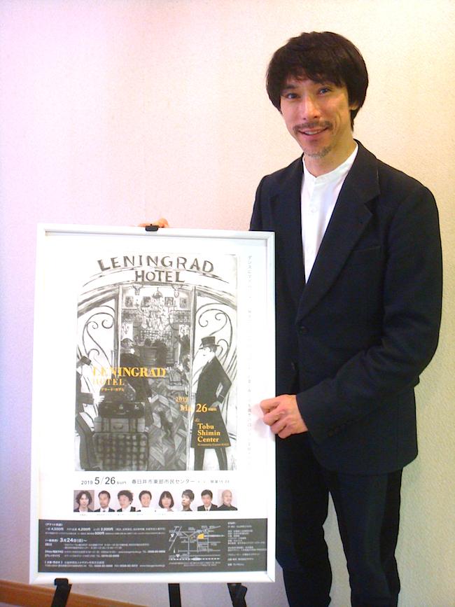 『レニングラード・ホテル』を立案し、支配人役で出演する首藤康之
