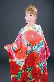 郡 愛子 40周年記念リサイタルⅡ 柔和な響き〜メゾソプラノの魅力 41年目の新たな第一歩