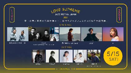 新世代ジャズフェスティバル『LOVE SUPREME JAZZ FESTIVAL』Ovallのゲストアーティストとして佐藤竹善、さかいゆうの出演を発表