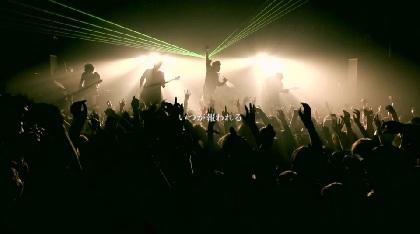 UVERworld 『青の祓魔師』オープニング曲「一滴の影響」映像を公開