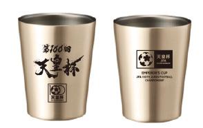 「天皇杯JFA第100回全日本サッカー選手権大会」決勝戦記念タンブラー